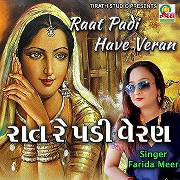 Raat Padi Have Veran (Gujarati Bhajan)