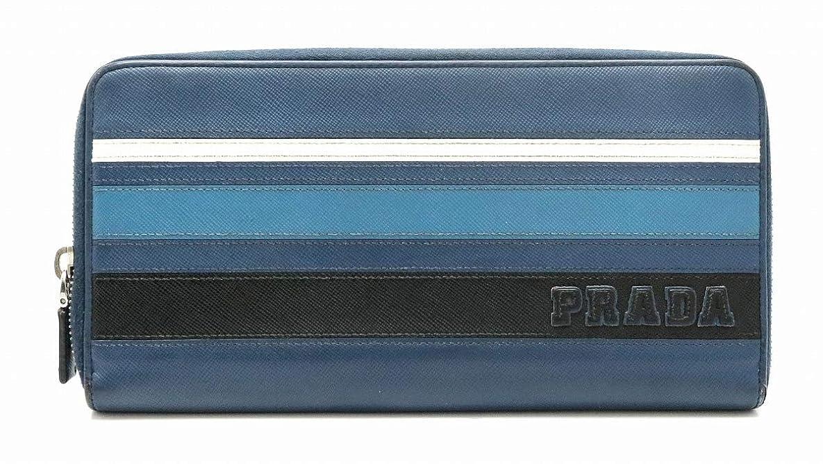 フロンティア歩道津波[プラダ] PRADA オーガナイザー ラウンドファスナー 長財布 トラベルケース 型押しレザー ブルー 青 ブラック 黒 紺 ネイビー 白 2M1220 [中古]