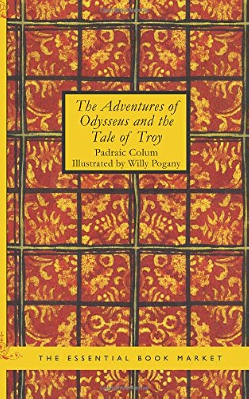 廃止外出アートThe Adventures of Odysseus and the Tales of Troy