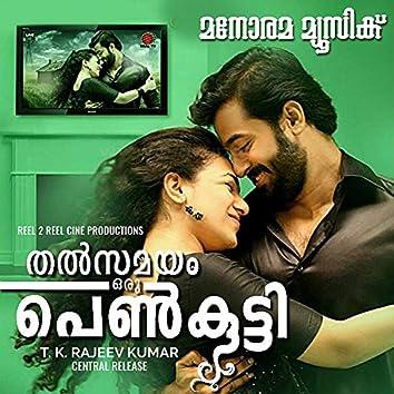 Thalsamayam Penkutty (Original Motion Picture Soundtrack)