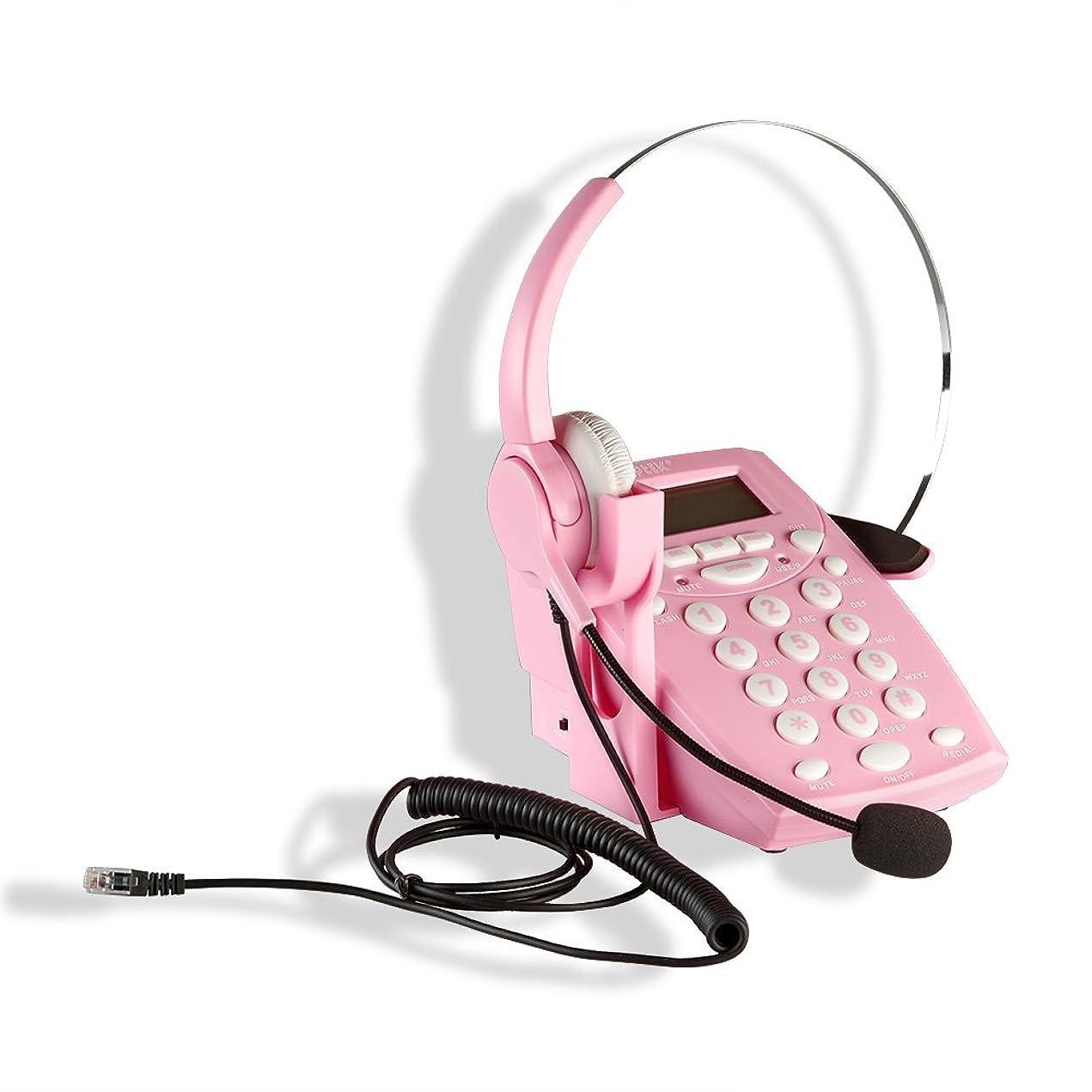 最少戸棚ホバートAGPTEK電話 コールセンター電話機 ダイヤルパッドヘッドセット 雑音キャンセル 録音機能 LED発信者番号表示 ビジネス 電話カウンセリングサービス、販売、保険、病院、銀行、空港、通信事業者、企業 英語紙質説明書/日本語電子版説明書付き