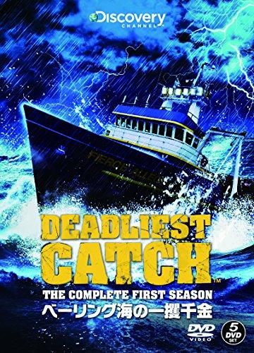 ベーリング海の一攫千金 ファースト・シーズン コンプリートボックス [DVD]