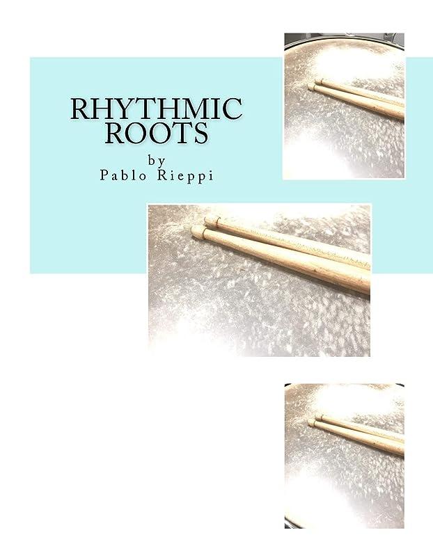 設計図風味アレイRhythmic Roots