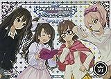 ラジオ アイドルマスター シンデレラガールズ『デレラジ』DVD Vol.4[DVD]