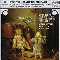 K525/Flute Quartet K285/Concertone K190