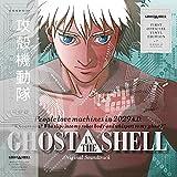 Ghost In The Shell (Banda Sonora Original) [Vinilo]