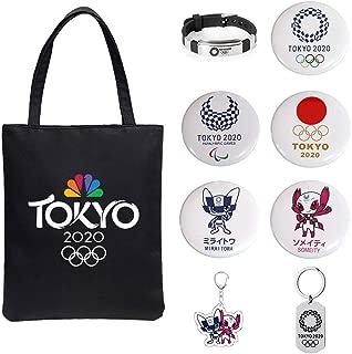 星の海 東京オリンピック グッズセット 2020限定 キーホルダー ブレスレット キャンバスバッグ バッジ 人気 多種類 応援グッズ お土産 景品 9点セット