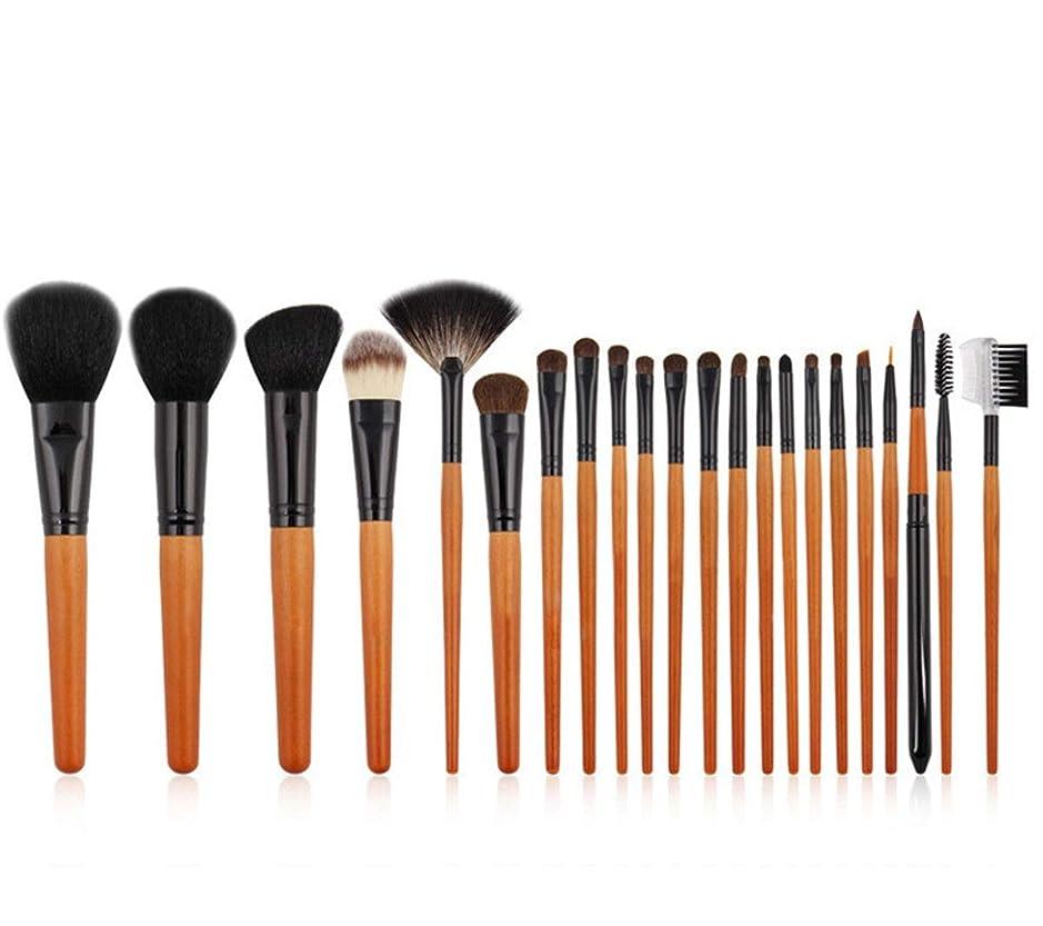 マルクス主義者芝生期間化粧用品 メイクブラシブラシパウダーブラシブラッシュブラシ輪郭ブラシアイシャドウブラシ化粧道具ソフト、強い相性、強いグリップ、柔らかい色、顔の輪郭に最適-22ピース化粧ブラシフルセット