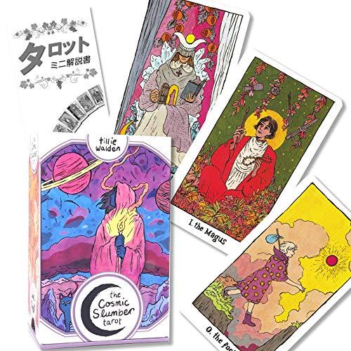 コスミック スランバー タロット The Cosmic Slumber Tarot【タロット占い解説書付き】