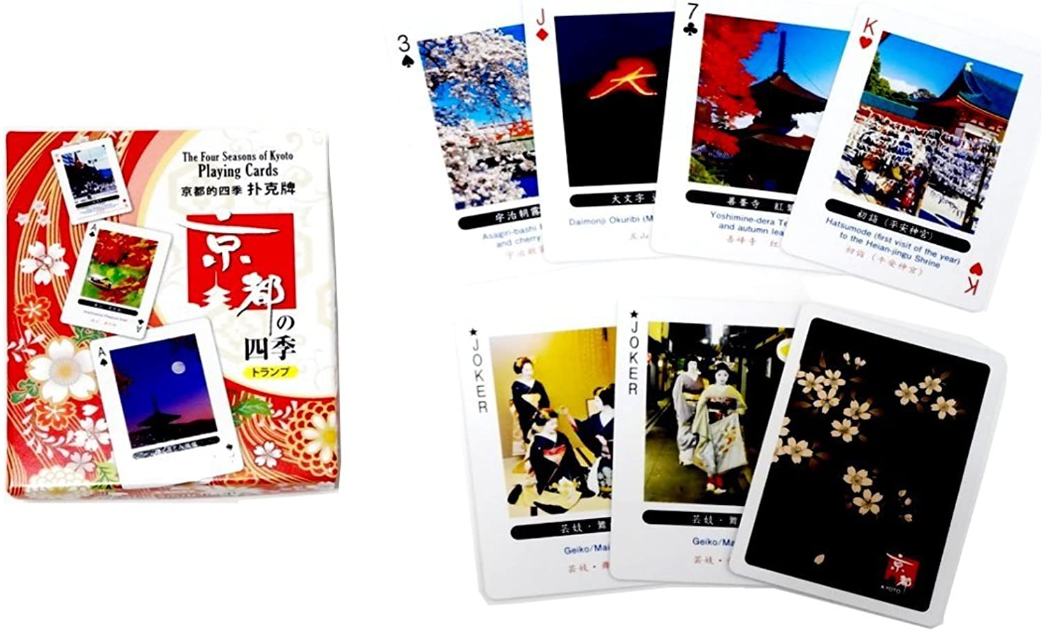 Kyoto of four seasons playing cards made in Japan