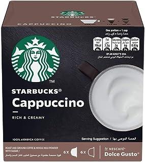 Starbucks Cappuccino by Nescafe Dolce Gusto (12 Capsules)