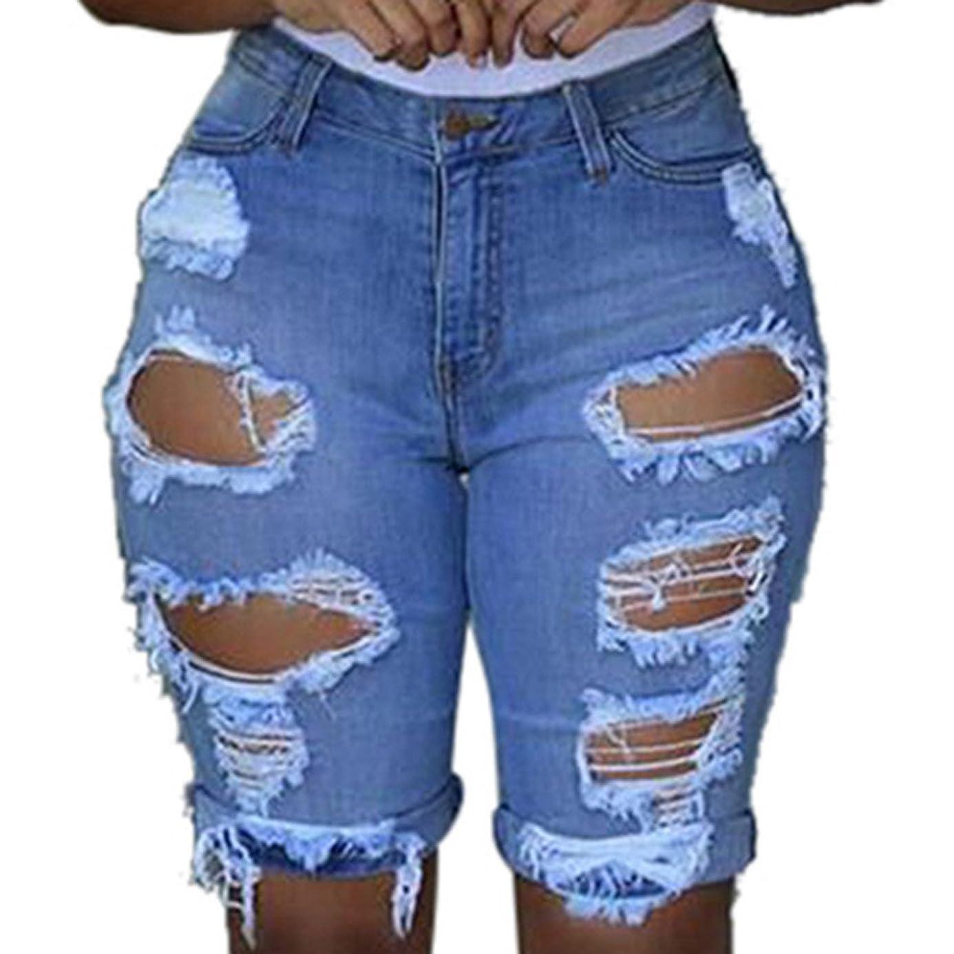 WEUIE Womens Clothing Womens Casual Elastic Denim Leggings Destroyed Bermuda Shorts Jeans Pants