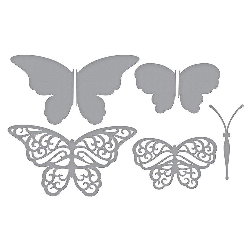 Spellbinders S4-987 Etched/Wafer Thin Dies Shapeabilities Flutter Wing Shadowbox Butterflies Metal