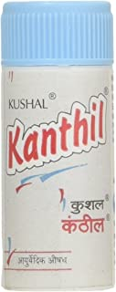 Kushal Kanthil (5 Pack) Ayurvedic and Herbal Pills Cough Suppressant, Mint Lozenges Throat Drops For Sore Throat, Cold, Smoker's Cough & Clear Voice