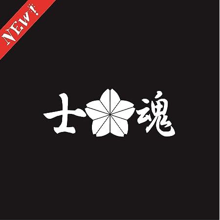自衛隊風車輛用徽章 【士魂】 サイズ小