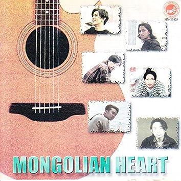 Mongolian Heart, Vol. 01