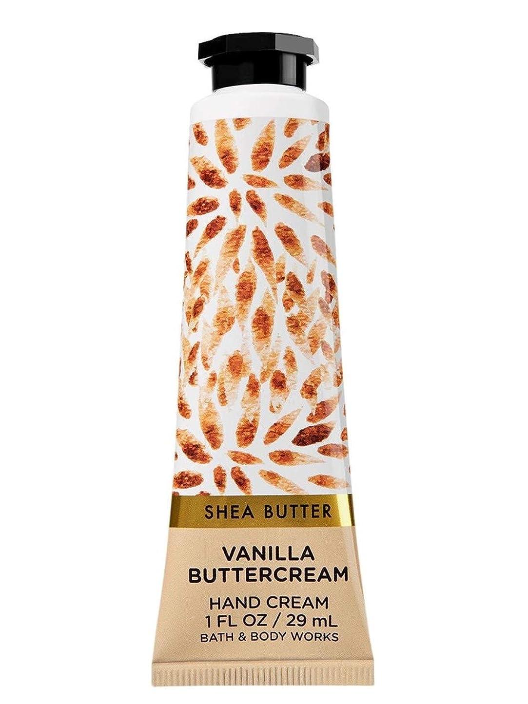 連隊ソート薄める【Bath&Body Works/バス&ボディワークス】 シアバター ハンドクリーム バニラバタークリーム Shea Butter Hand Cream Vanilla Buttercream 1 fl oz / 29 mL [並行輸入品]