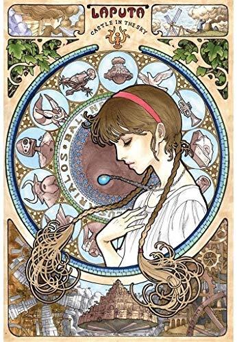 XYMLGS Flexible Rollen Mat Puzzle 1000 Stück Hayao Miyazaki-Animation DIY Holz dekorative Malerei for Kinder und Erwachsene, Lernspielzeug Geschenk (Size : 500 pcs)