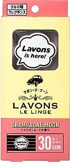 ラボン・デ・ブーン 車用 芳香剤 シャンパンムーン 1個