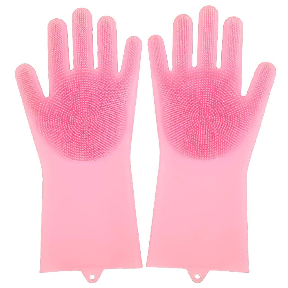 パラシュート繁栄する勃起キッチングローブ シリコン 手袋 おしゃれ 耐熱ミトン キッチン 手袋 ブラシ付き 耐久性 泡立ちやすい 防水 キッチン 洗剤?掃除用品 2枚セット