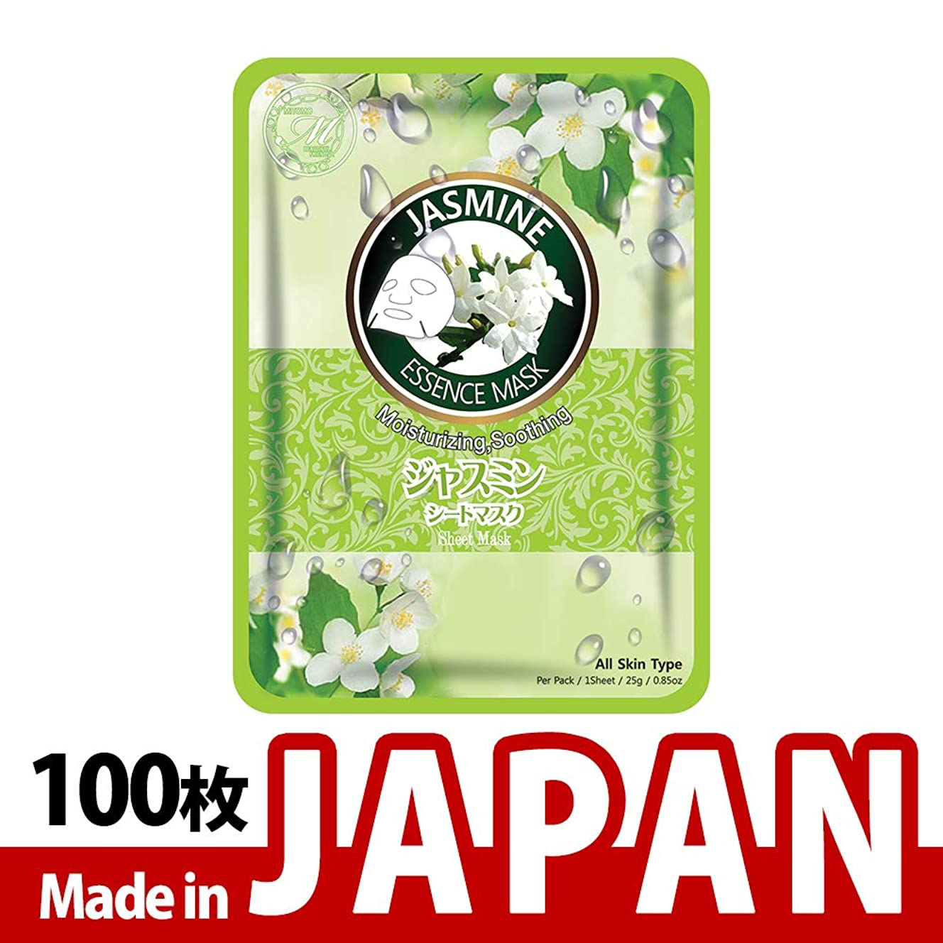 作業ミルク抽出【MT612-C-6】シートマスク/10枚入り/100枚/美容液/マスクパック/送料無料