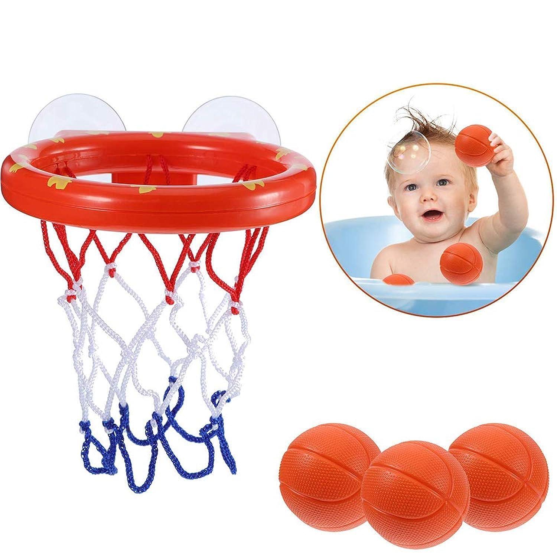 ZHENDUO お風呂 おもちゃ シャワー おもちゃ バスケットボール バスケットゴールセットミニバスケット 壁掛け式 子供用 ボール 室内 屋外用 スポッツ 水遊び