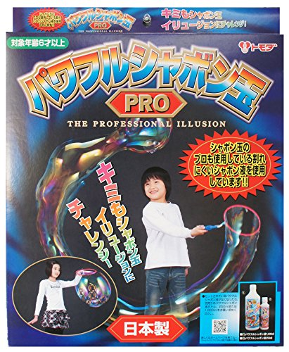 トモダ しゃぼん玉 大きい パワフルシャボン玉 プロ仕様 日本製
