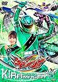スーパー戦隊シリーズ 魔進戦隊キラメイジャー VOL.3 [DVD]