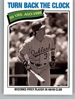 2018 Topps Archives Baseball #316 Jose Canseco Oakland Athletics Rare Short Print SP
