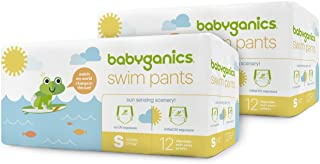 Diapers, Small, 24 ct. (2 Pack), Babyganics Ultra Absorbant Diapers, Packaging May Vary