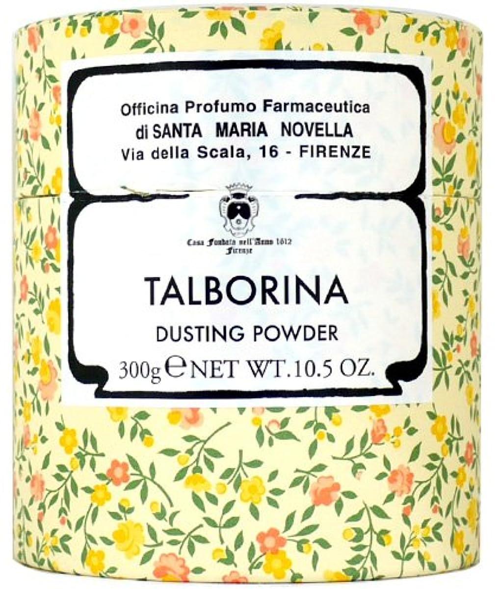 同等のジョージエリオットビジネスサンタマリアノヴェッラ タルボリーナ ローザ 300g [並行輸入品]