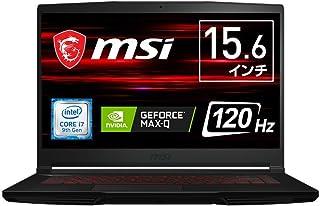 【薄型・軽量・ハイスペック】MSIゲーミングノートPC GF63 1.86KG/i7/GTX1650TiMax-Q/15.6FHD/120Hz/16GB/SSD512GB/GF63-9SCSR-488JP