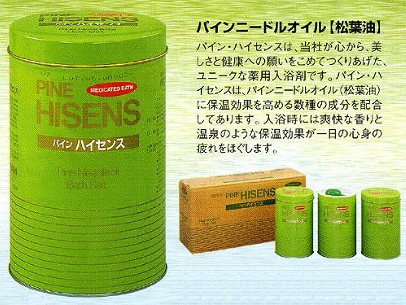 プロフェッショナル匹敵しますガチョウ高陽社 薬用入浴剤 パインハイセンス 2.1kg 3缶セット