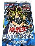 遊戯王 Dark Crisis アジア版 1st Edition 1パック