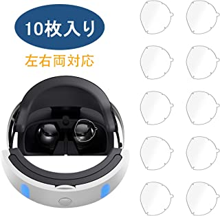 【10枚入り】PSVR レンズ保護シート(CUH-ZVR1、CUH-ZVR2) 用 キズ·汚れを防ギ 液晶保護フィルム- PS4