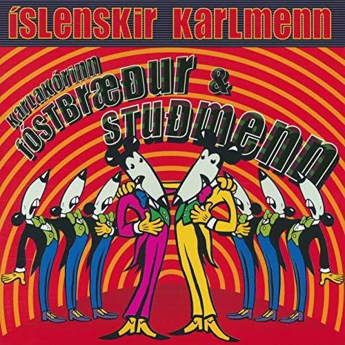 Stuðmenn & Karlakórinn Fóstbræður