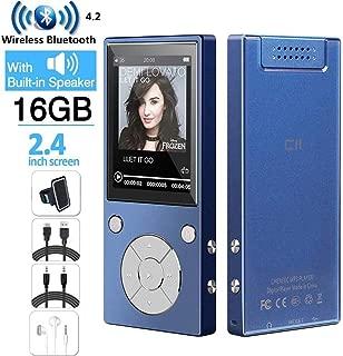 MP3プレーヤー Bluetooth 4.1 内蔵スピーカー 2.4インチ大画面HIFI超高音質16GB内蔵128GB 拡張可能 デジタルオーディオ ミュージックプレーヤー FM ラジオ ボイスレコーダー (ブルー)