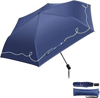 AIPIE 折りたたみ傘 自動開閉 超軽量(220g) 折り畳み日傘 UVカット率 99パーセント遮熱 晴雨兼用 6本骨 収納ポーチ付き 男女兼用 日傘