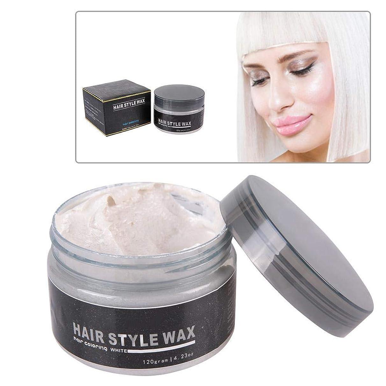 無許可ご注意可聴使い捨ての新しいヘアカラーワックス、染毛剤の着色泥のヘアスタイルモデリングクリーム120グラム(ホワイト)