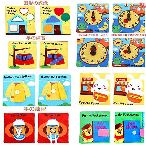 ウンチョン 布絵本 赤ちゃん 人気 洗える 幼児 指遊び 布のおもちゃ ベビー用 おでかけ布えほん 知育玩具 幼稚園 出産祝い 子供