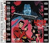 ルパン三世 : ワルサーP38 ― オリジナル サウンドトラック