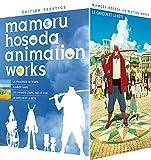 Mamoru Hosoda Animation Works-Coffret Collector 4 Films-DVD [Édition Prestige]