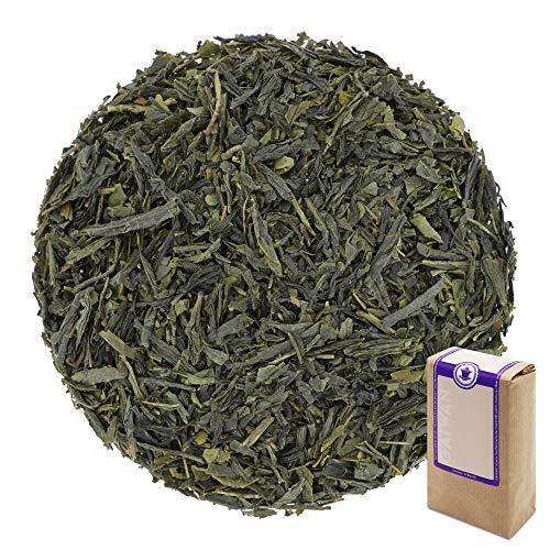 Tanzania Luponde Green BOP - Bio Grüner Tee lose Nr. 1367 von GAIWAN, 250 g