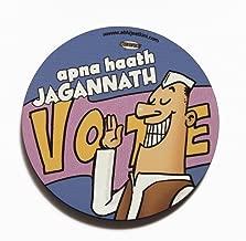Apna Haath Jagganath fridge magnet