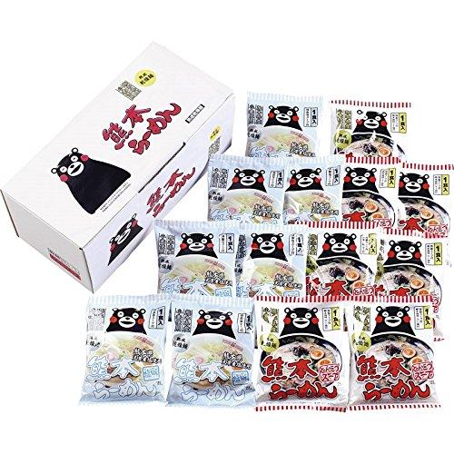 熊本らーめん(くまモンパッケージ)14食 KM-19 【インスタント ご当地ラーメン くまもと まとめ買い 詰め合わせ つめあわせ 日本産 国産 お取り寄せ グルメ おいしい 美味しい うまい】