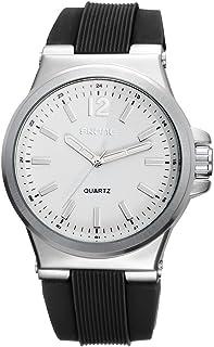 SKONE Fashion Silicone Quartz Analog Luminous Men Watches 30M Water-Resistant Man Casual Wristwatch Masculino Relogio