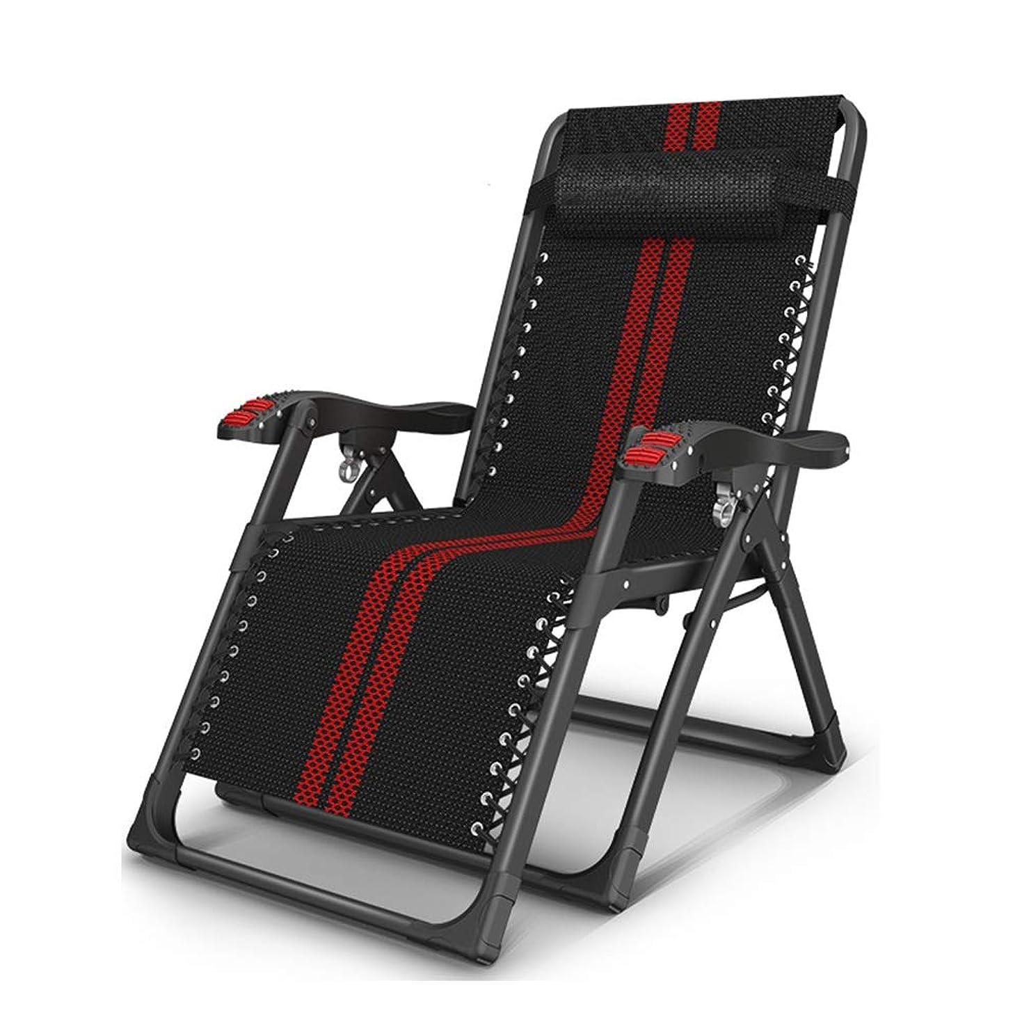 実験をする約表向きデッキチェア、調節可能な背もたれ高さ昼休み昼寝ベッドオフィスシングル背もたれポータブル折りたたみ椅子ホームチェア、レジャーバルコニー、椅子通気性ファブリックマッサージアームレスト