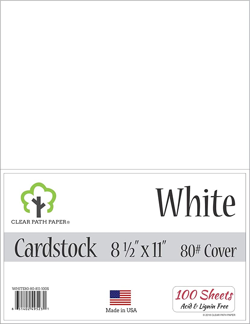 White Cardstock - 8.5 x 11 inch - 80Lb Cover - 100 Sheets