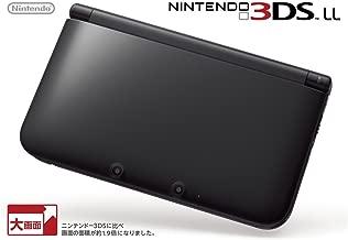 Best japan import 3ds Reviews