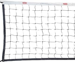 Tachikara Recreational Volleyball Net